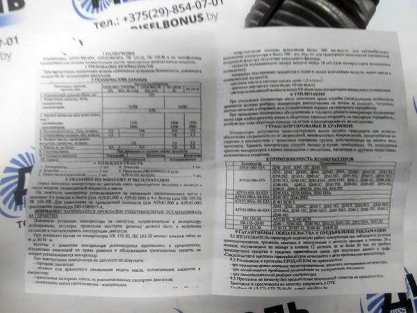 купить Пневмокомпрессор А29.05.000