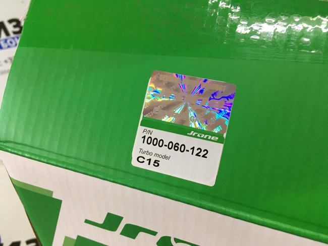 купить картиридж турбины CZ C15