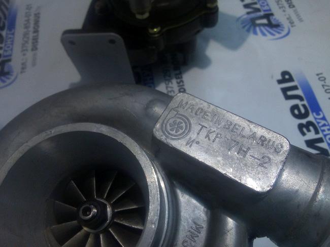 купить турбину ТКР 7Н-2А бза Борисов